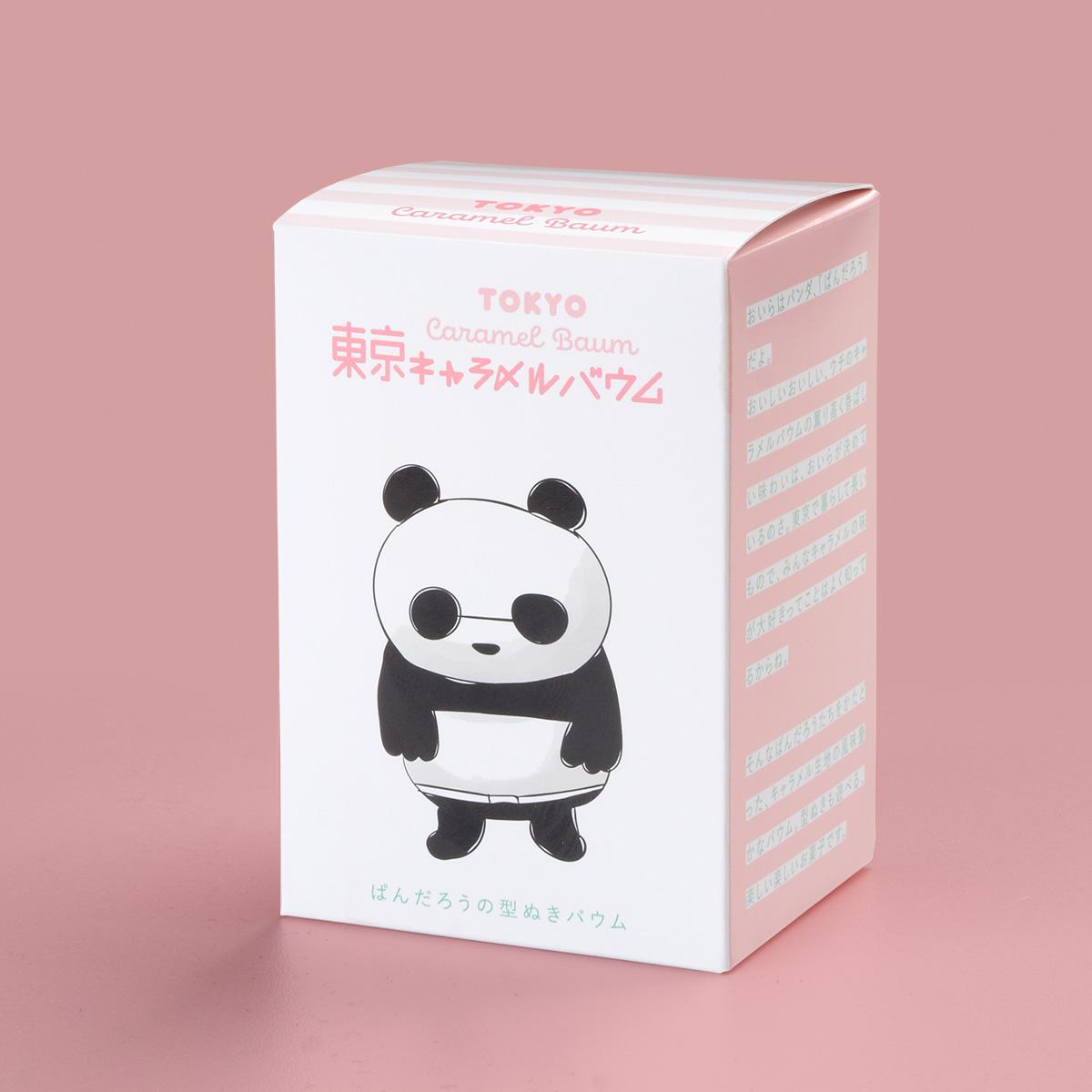ぱんだろうの型ぬきバウム